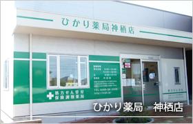 shop_list